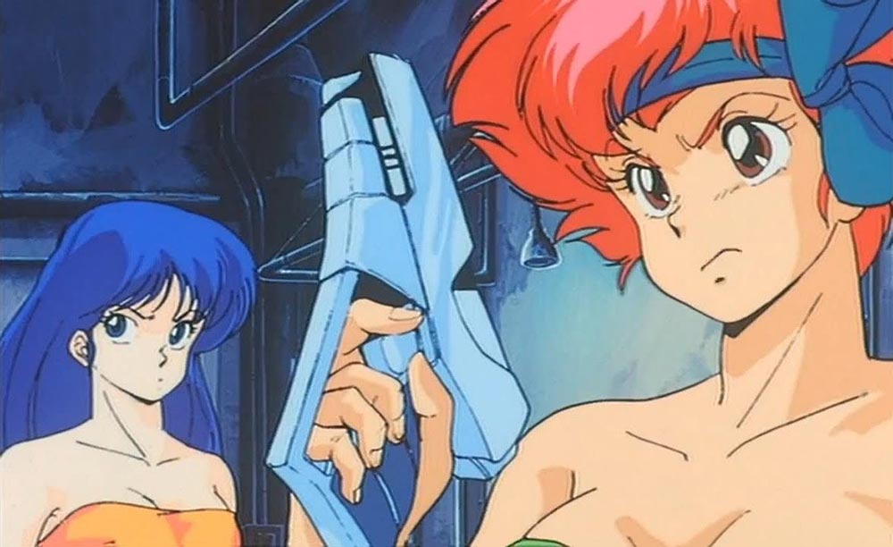Scena tratta da Dirty Pair: Project Eden