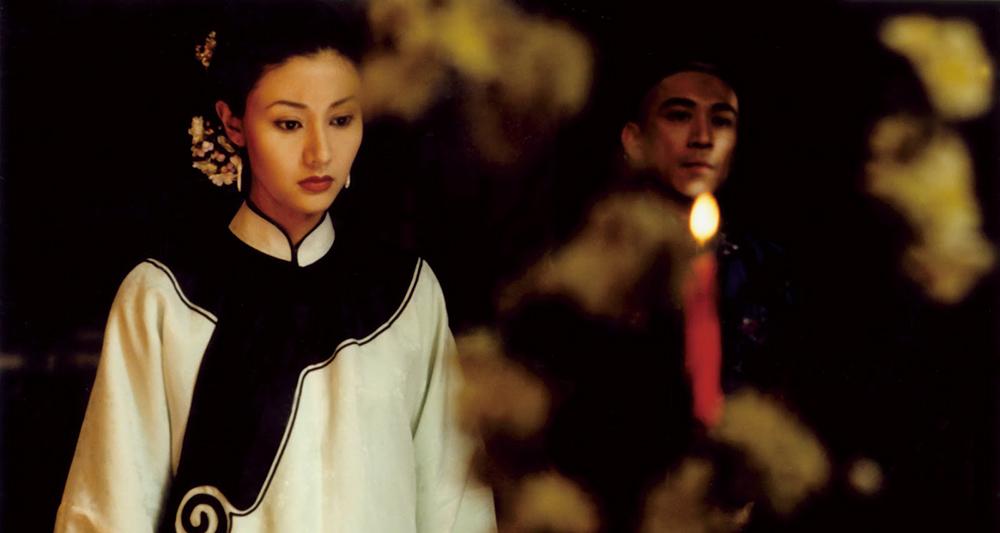 Scena tratta da Hai Shang Hua