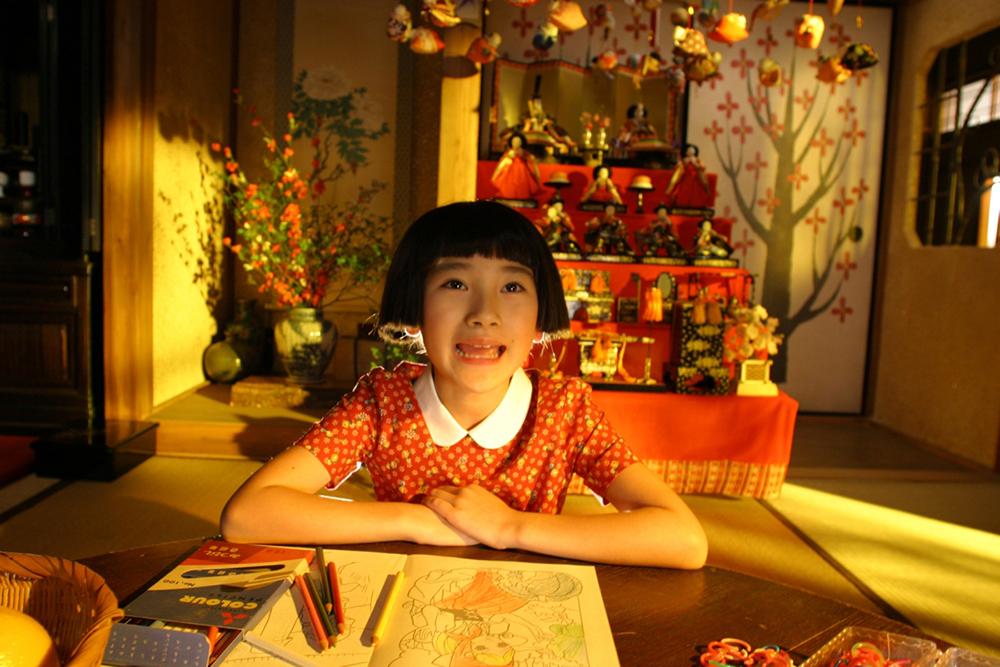 Scena tratta da Kiraware Matsuko no Issho