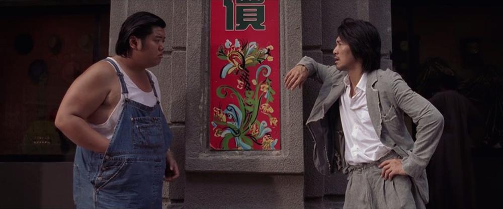 Scena tratta da Kung Fusion
