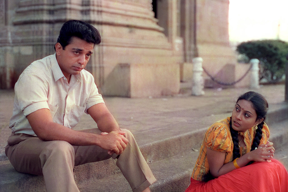 Scena tratta da Nayakan
