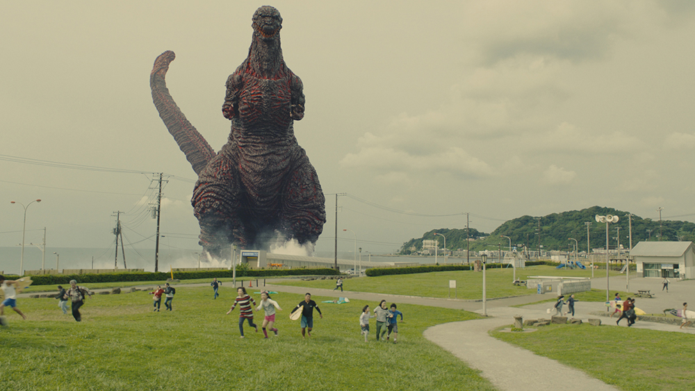 Scena tratta da Shin Gojira