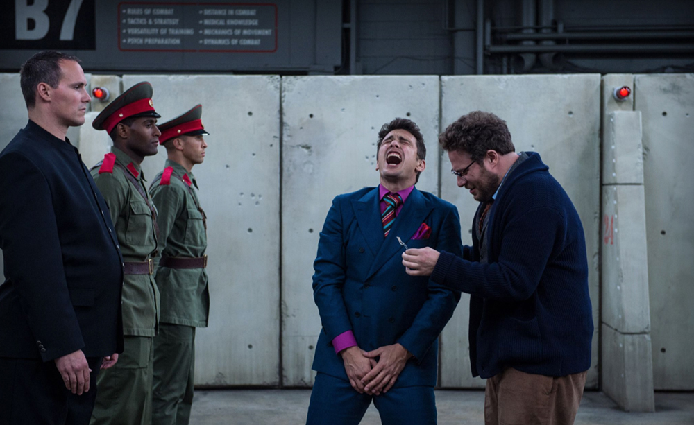 Scena tratta da The Interview