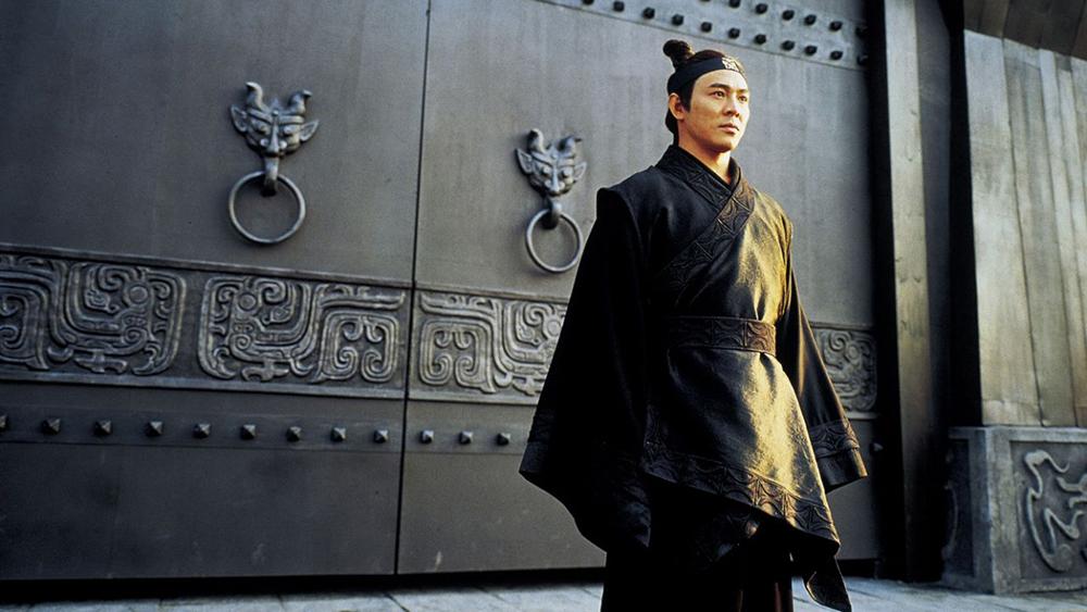 Scena tratta da Ying Xiong