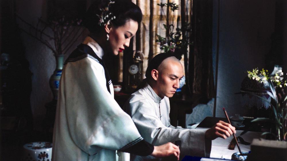Scena tratta da Zui Hao de Shi Guang